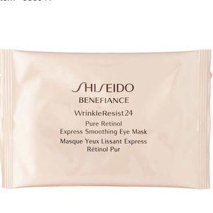Shiseido eyemask